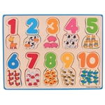 Bild von Puzzel Nummers en kleuren 12m+ Bigjigs