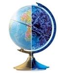 Bild von Globe wereldbol dag en nacht
