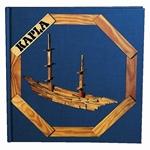 Afbeeldingen van Kapla, boek nr. 2 blauw, voor gevorderden