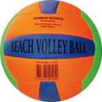Afbeeldingen van Beachvolleybal supersoft touch
