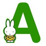 Bild von Nijntje alfabet letter A - 8cm