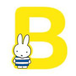 Bild von Nijntje alfabet letter B - 8cm