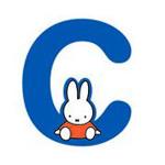 Bild von Nijntje alfabet letter C - 8cm