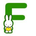 Bild von Nijntje alfabet letter F - 8cm