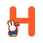 Bild von Nijntje alfabet letter H - 8cm