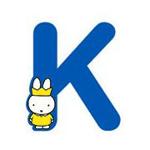 Afbeeldingen van Letter K Nijntje 8 cm
