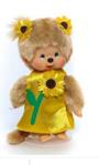 Afbeeldingen van Monchhichi meisje zonnebloem jurkje 20 cm